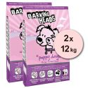 Barking Heads Puppy Days 2 x 12 kg